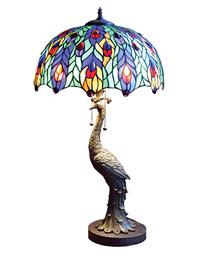 Home Guardian Peacock Lamp