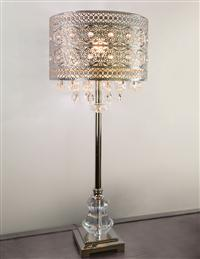 Brielle Crystal Table Lamp
