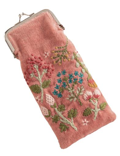 Embroidered Garden Glasses Case