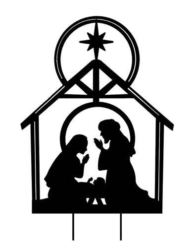 Nativity Illuminated Yard Silhouette